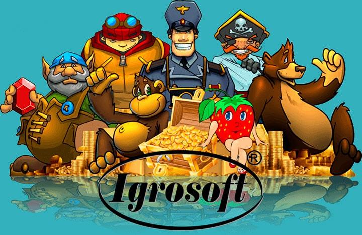 проищводители игровых автоматов: компания Igrosoft