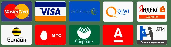 Платежные системы казино: управляй депозитом легко